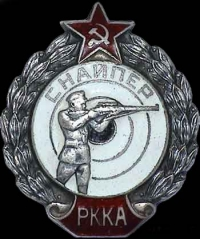 Военная история Profile Picture