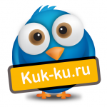 kuk-ku.ru Profile Picture